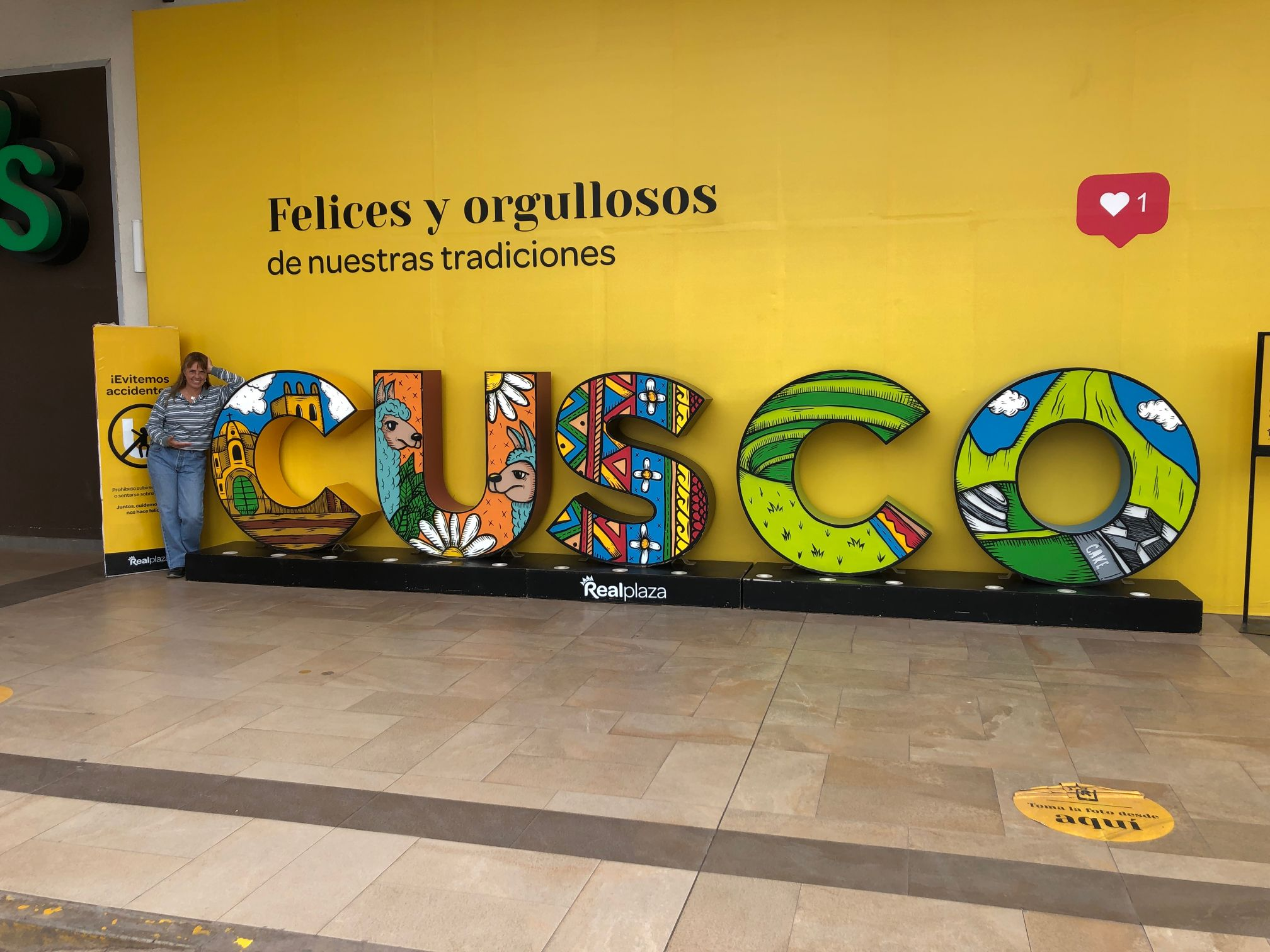 cusco mall .jpg