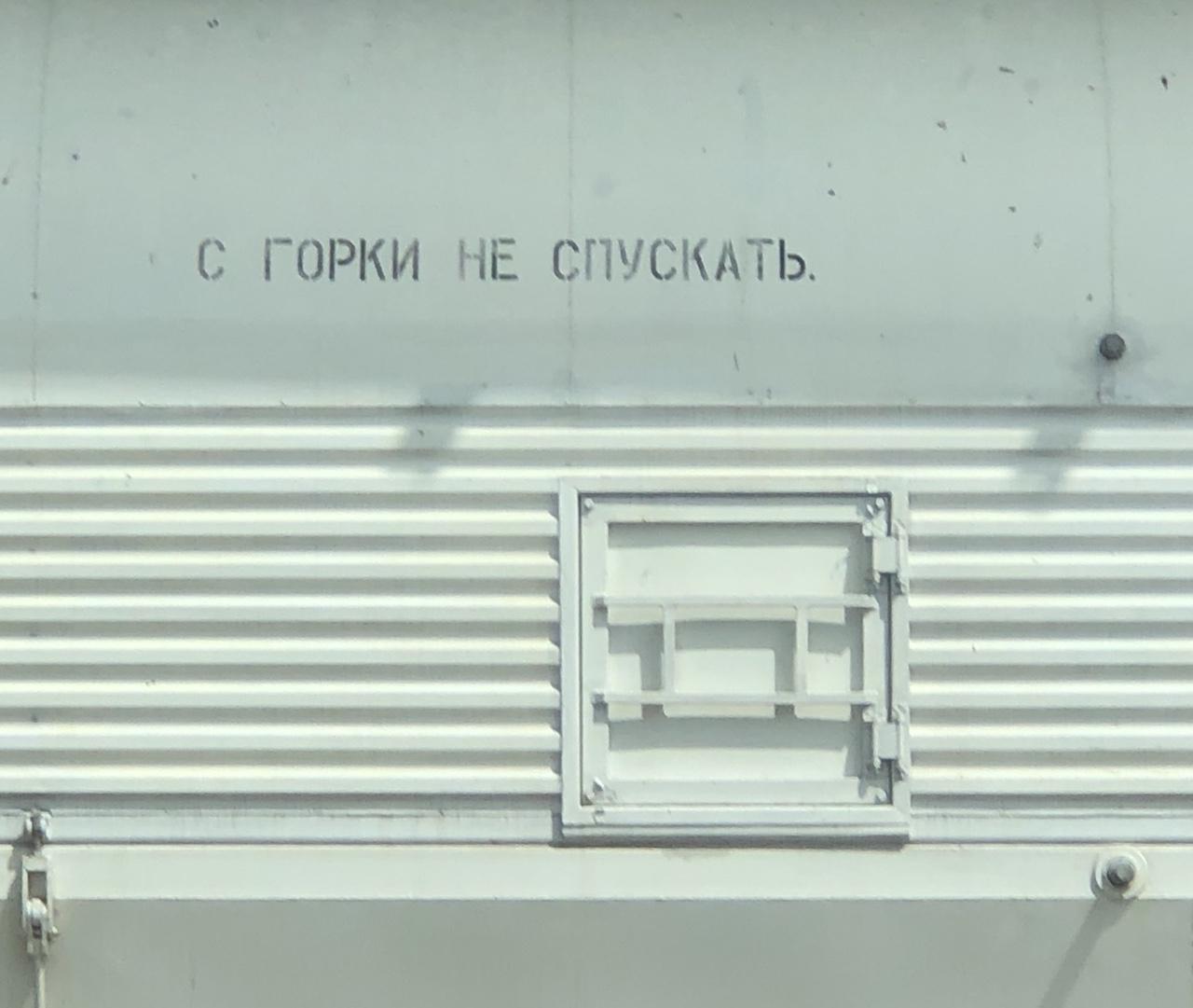 space soyuz russian1.JPG